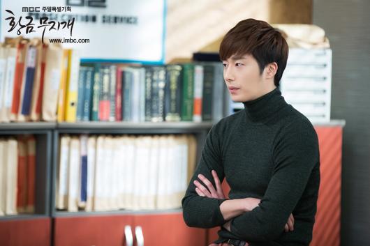 Jung II-woo in Golden Rainbow Ep 14 2013 00016