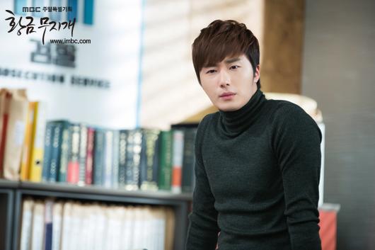 Jung II-woo in Golden Rainbow Ep 14 2013 00017