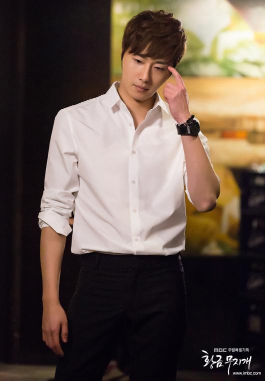 Jung II-woo in Golden Rainbow Ep 14 2013 9