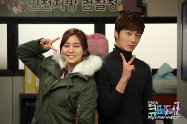 Jung Il-woo in Golden Rainbow Ep 14 C9