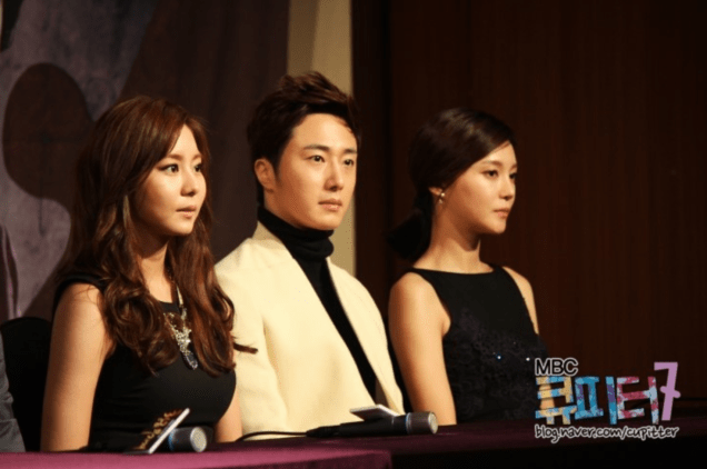 Jung Il-woo in Golden Rainbow Press Conference Xtra 2