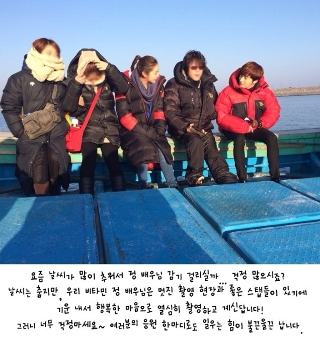2013 12 27 Jung II-woo's Daily Life Ep 4 3.jpg
