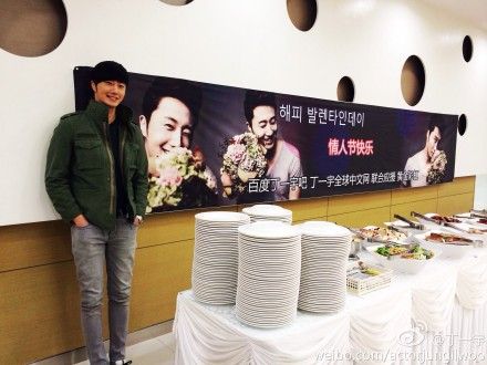 2014 2 18 Jung II-woo Enjoying Food Gifts from Fans Extras2.jpg