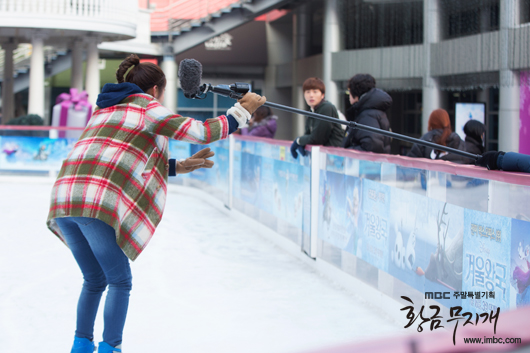 2014 Jung II-woo in Golden Rainbow Episode 23 Ice Skating 13