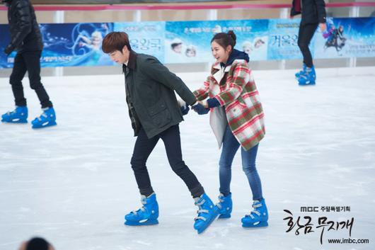 2014 Jung II-woo in Golden Rainbow Episode 23 Ice Skating 2