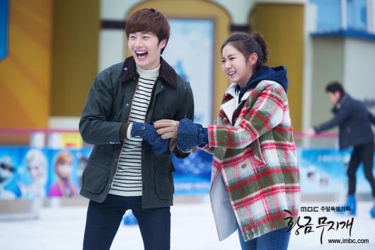2014 Jung II-woo in Golden Rainbow Episode 23 Ice Skating 5