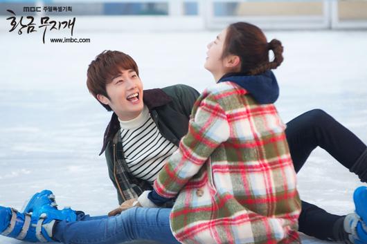 2014 Jung II-woo in Golden Rainbow Episode 23 Ice Skating 6