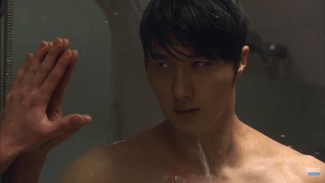 Jung II-woo in Golden Rainbow Episode 32 Shower 4