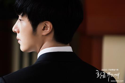 Jung II-woo in Golden Rainbow Episode 35 March 2014 1