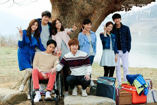 Jung II-woo Last Days of Shooting Golden Rainbow Part 2 2