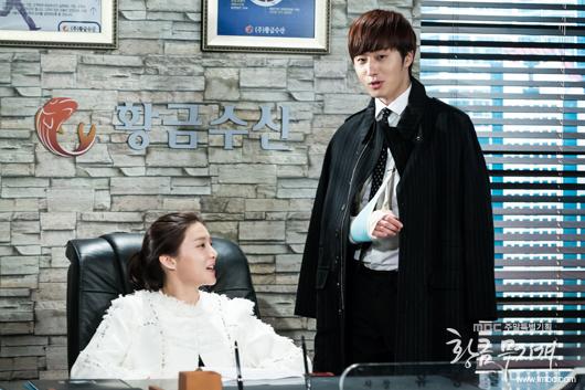 Jung Il-woo in BTS Golden Rainbow Episode 25 8