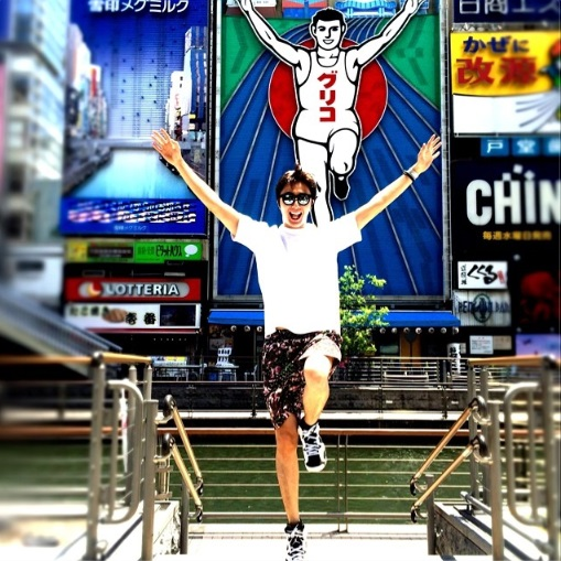 2014 06 07 Jung Il-woo Instagram Post Glico Man Osaka.jpg