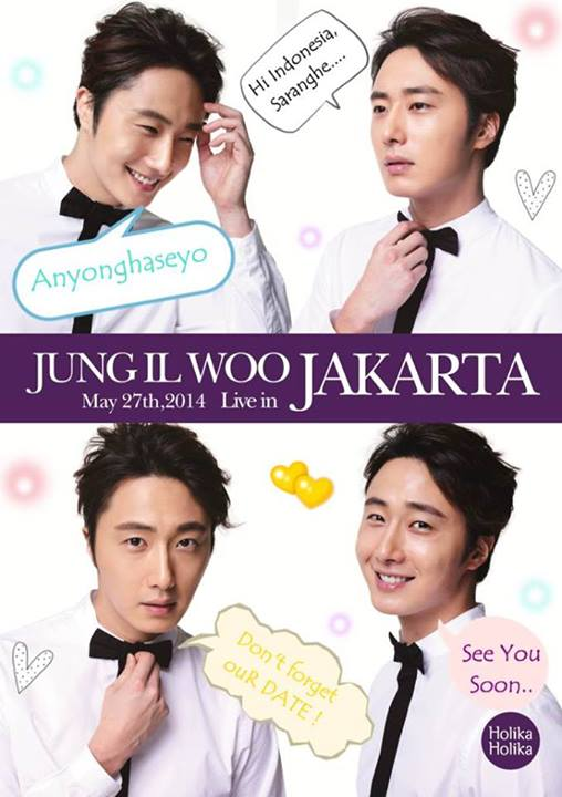 2014 5 27 Jung II-woo in Greet and Meet Holika Holika Greet and Meet Adverstisements 1