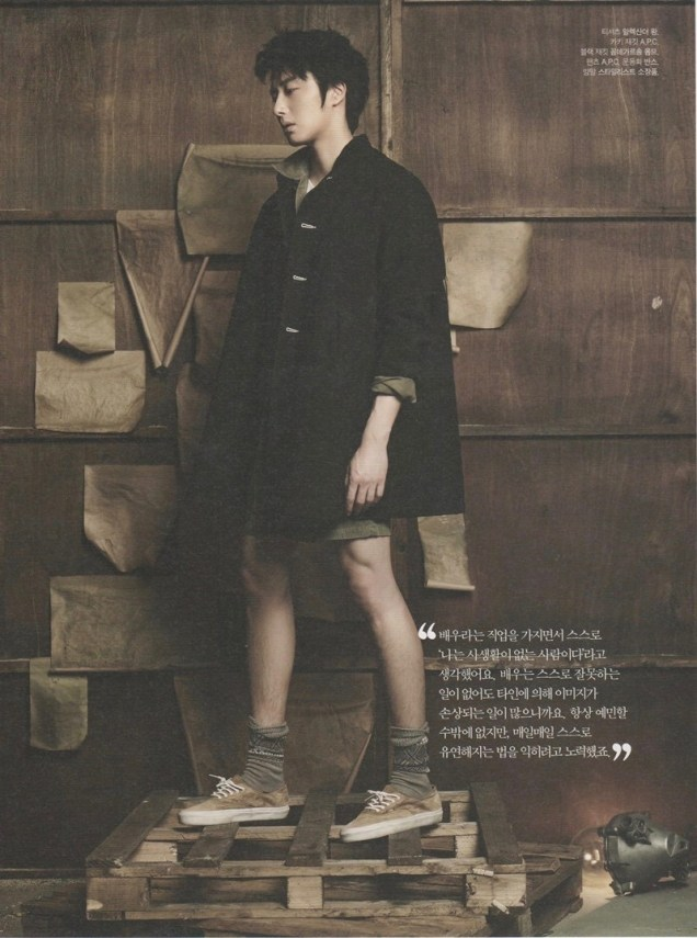 2014 7 17 Jung II-woo's The Celebrity Article14