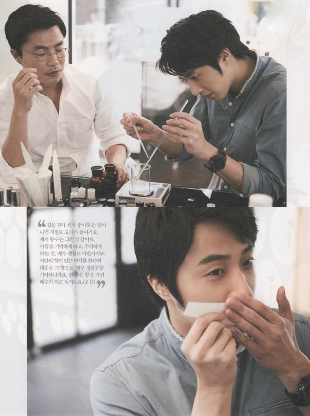 2014 7 17 Jung II-woo's The Celebrity Article23