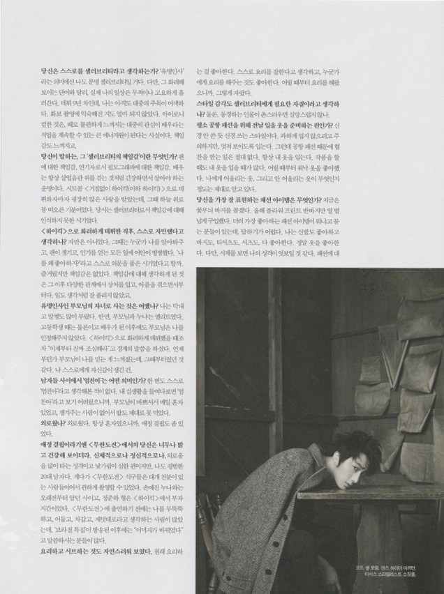 2014 7 17 Jung II-woo's The Celebrity Article8