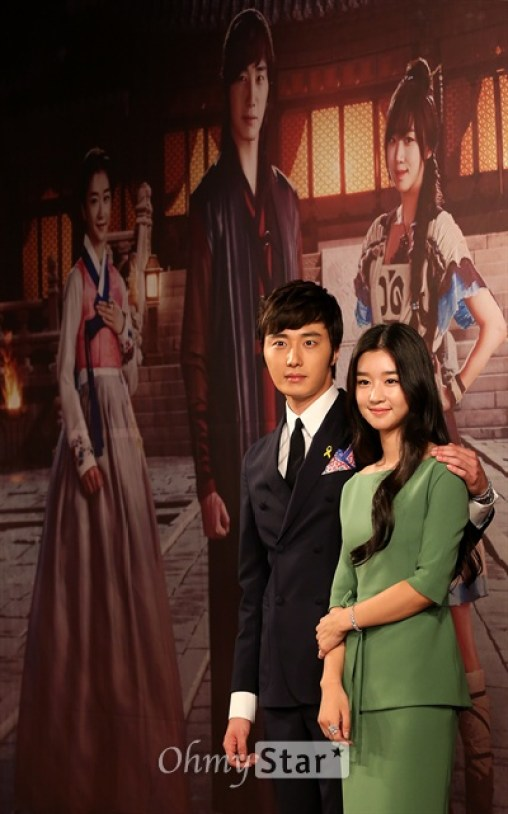 2014 7 29 Jung Il-woo at Night Watchman's Press Conference 8