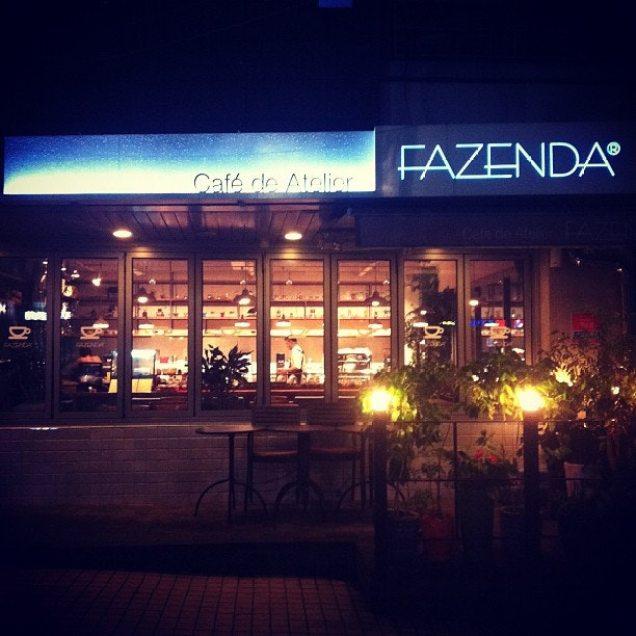 Jung II-woo in Cafe Atelier Fazenda13
