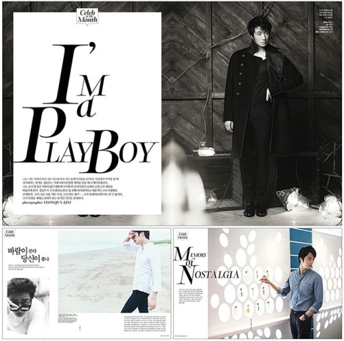 Jung Il-woo for Celebrity Magazine. July 2014. 00003