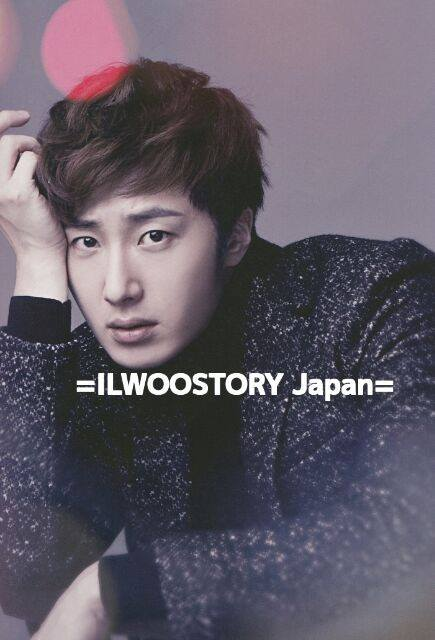 Jung Il-woo in Japanese Magazines 00001