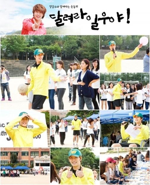 2011-10-09-jung-ii-woo-athletic-fan-meeting-00131