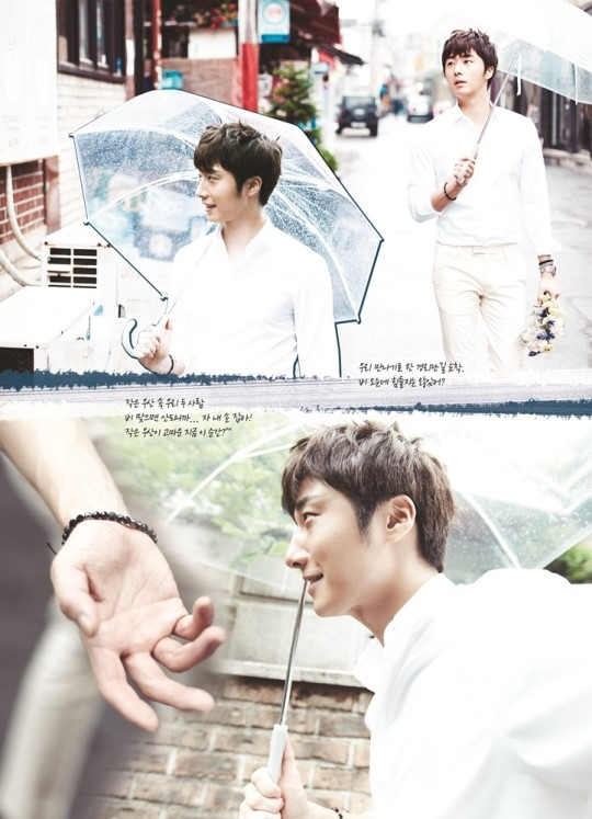 2014 9 Dating Jung II-woo Starcast.  16.jpg