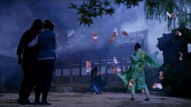 2014 9 The Night Watchman's Journal Episode 16 R . Cr. MBC 43