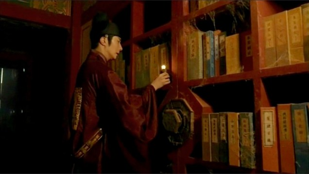 2014 9:10 The Night Watchman's Journal Episode 13 MBC11