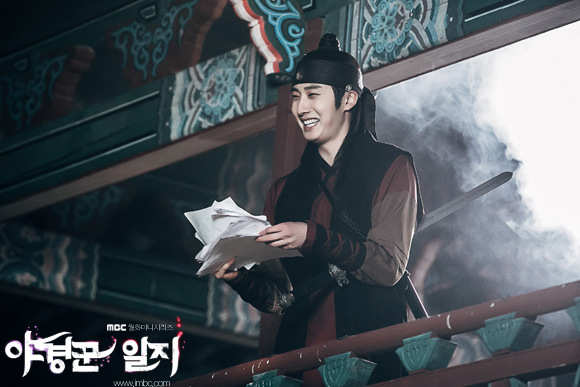2014 9:10 The Night Watchman's Journal Episode 14. BTS XTRAS6