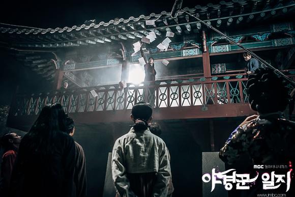 2014 9:10 The Night Watchman's Journal Episode 14. BTS XTRAS7