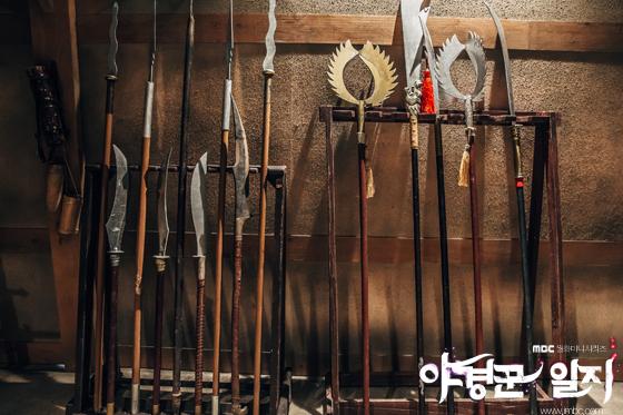 2014 9:10 The Night Watchman's Journal Episode 14. BTS4