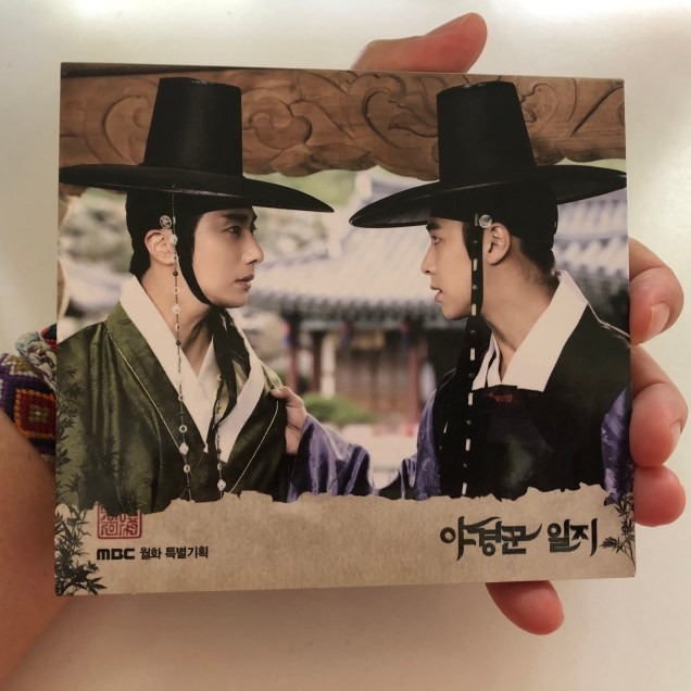 2014 Jung II-woo in the CD of the OST for The Night Watchman's Journal 11