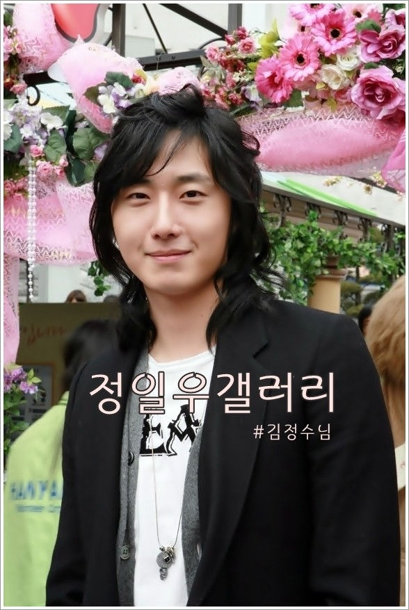 Jung II-woo at Hanyang University Events 4