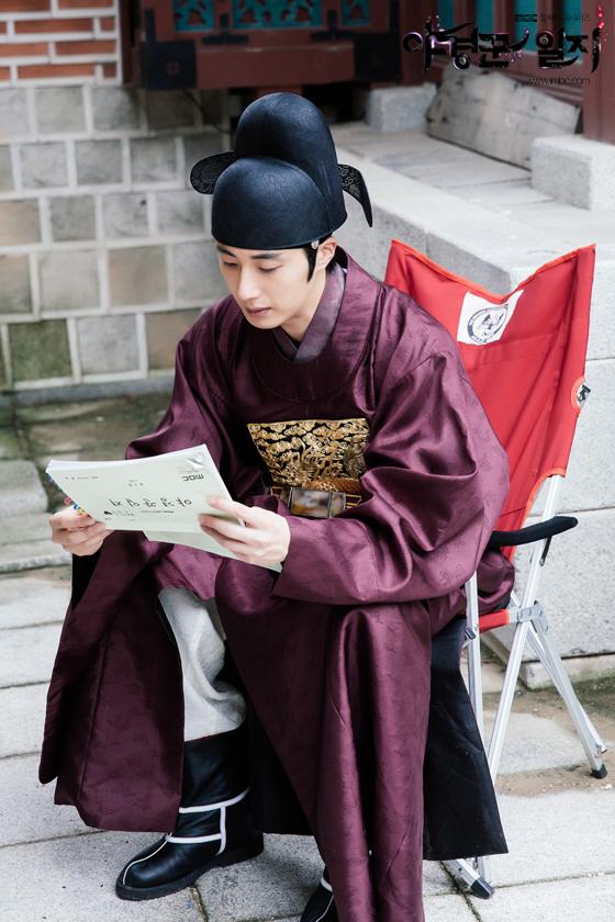 Jung II-woo in The Night Watchman's Journal Ep 5 BTS 1