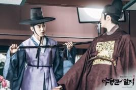 Jung II-woo in The Night Watchman's Journal Ep 5 BTS 5