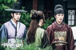 Jung II-woo in The Night Watchman's Journal Ep 5 BTS 6