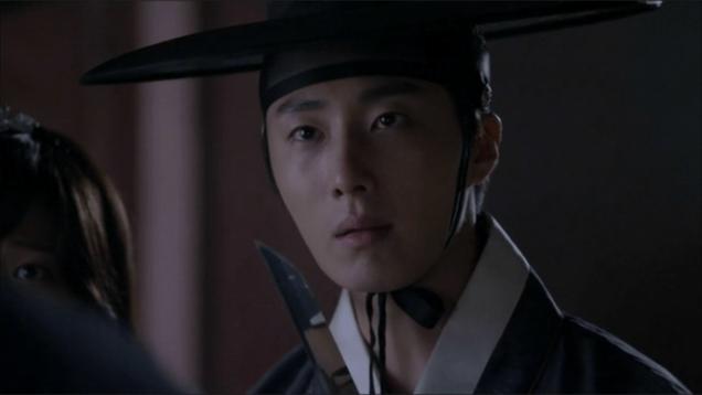 Jung II-woo in the Night Watchman's Journal Episode 7 18