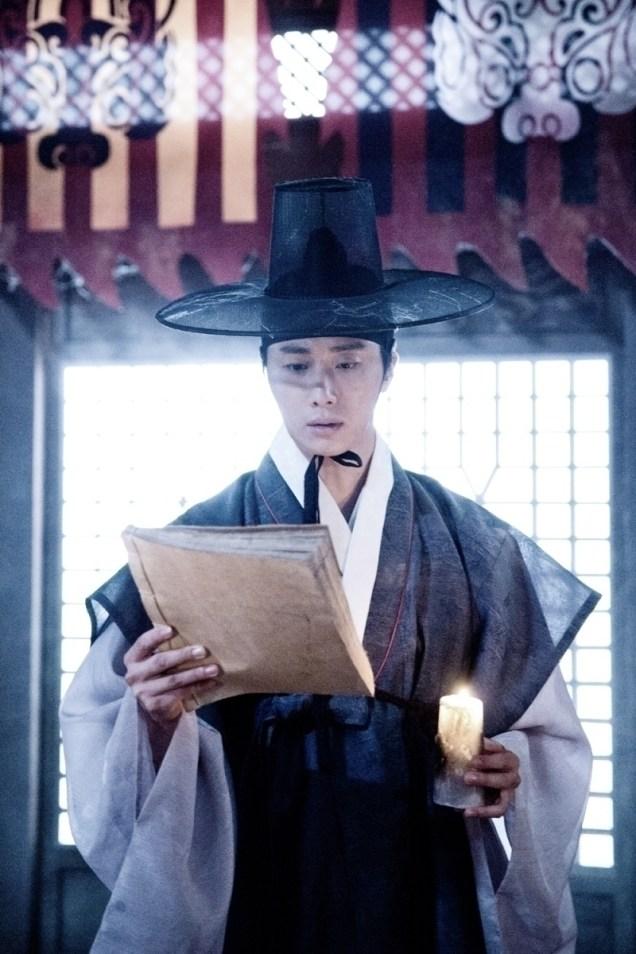 Jung II-woo in the Night Watchman's Journal Episode 7 BTS Part 2 Cr. jungilwoo.com 5