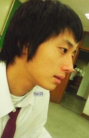 Jung II-woo in Young Deong Po High School Fan13 13