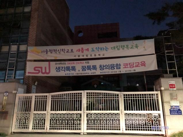 Jung II-woo's Elementary School Photos MGA18 3
