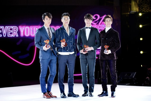2014 10 29 Jung Il-woo at the Beauty Cosmo Awards in Shanghai, China. jungilwoo.com1
