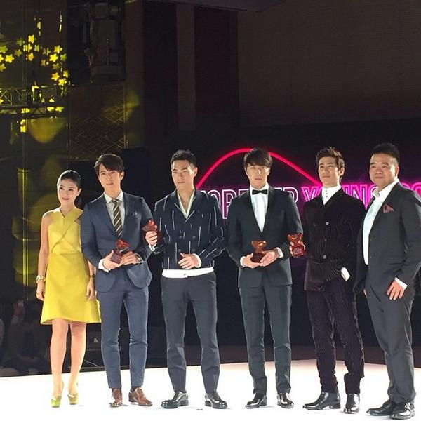 2014 10 29 Jung Il-woo at the Beauty Cosmo Awards in Shanghai, China. Red Carpet 14