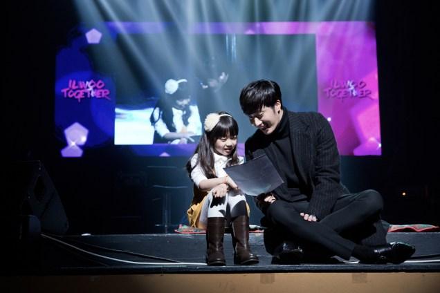 2014 11 22 Jung II-woo in his Fourth Korean Fan Meet. Cr.jungilwoo.com 65.jpg