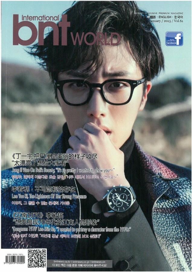 2014 11 BNT International Magazine Cover.jpg