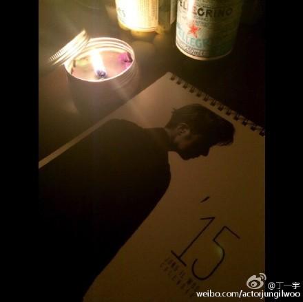 2014 12 JIW Weibo 1.jpg