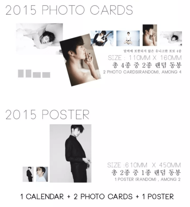 2014 12 Jung Il-woo's Season Greetings for 2015. 26.png