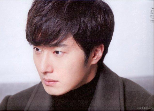 2014 Jung Il-woo in Riveriver Magazine Vol.05 12