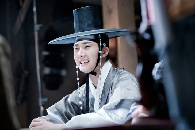 2014 Jung Ilwoo in The Night Watchman's Journal Xtra Photos 10