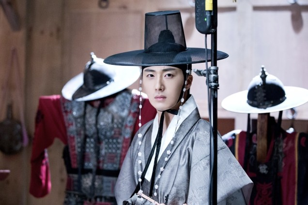 2014 Jung Ilwoo in The Night Watchman's Journal Xtra Photos 9