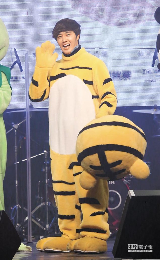 2015 1 10 Jung Il-woo Taiwan Ilwoo Together Fan Meeting. 1.jpg